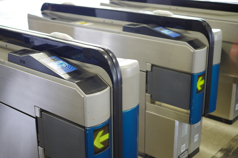 automatic ticket gate