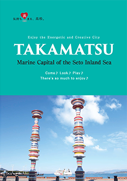 Pamphlet:Sightseeing in major areas of Takamatsu City