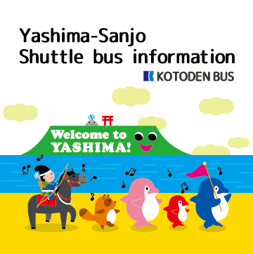 Yashima-Sanjo Shuttle bus Timetable